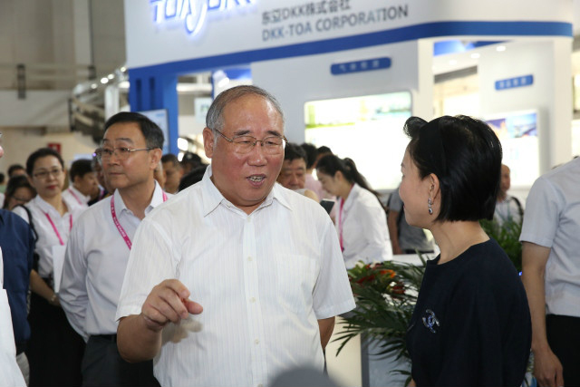 2021年第十九届中国国际环保展CIEPEC